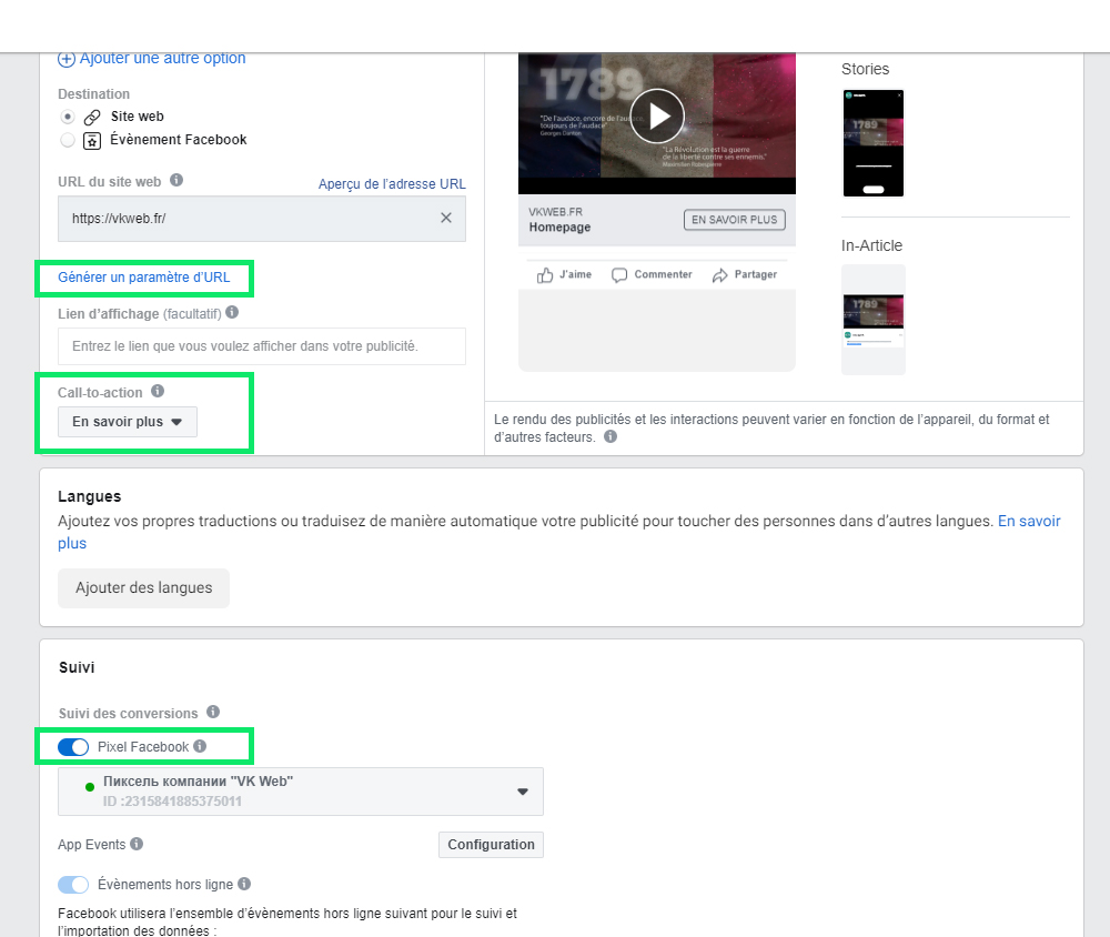 Parametre d'url. Pixel Facebook