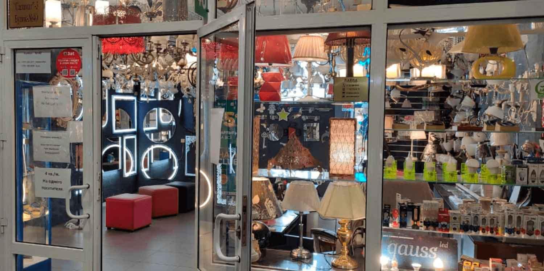 Boutique du miroir à Almaty